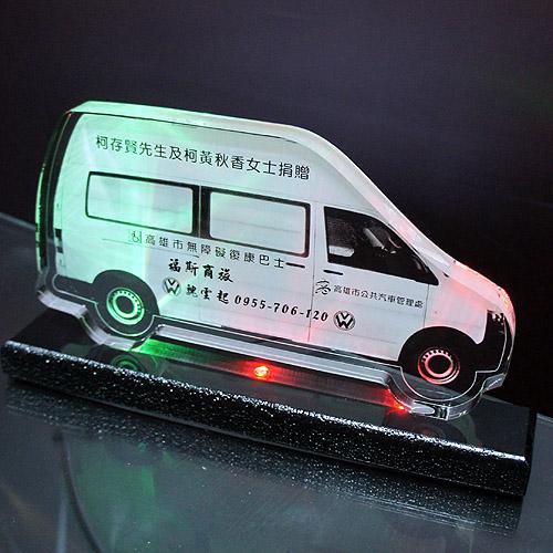 汽車巴士造型雷射雕刻彩燈